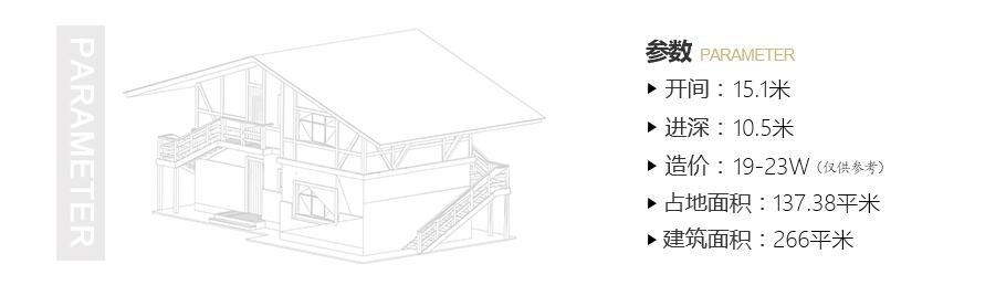 农村别墅设计公司哪家好?需要考虑哪些方面?