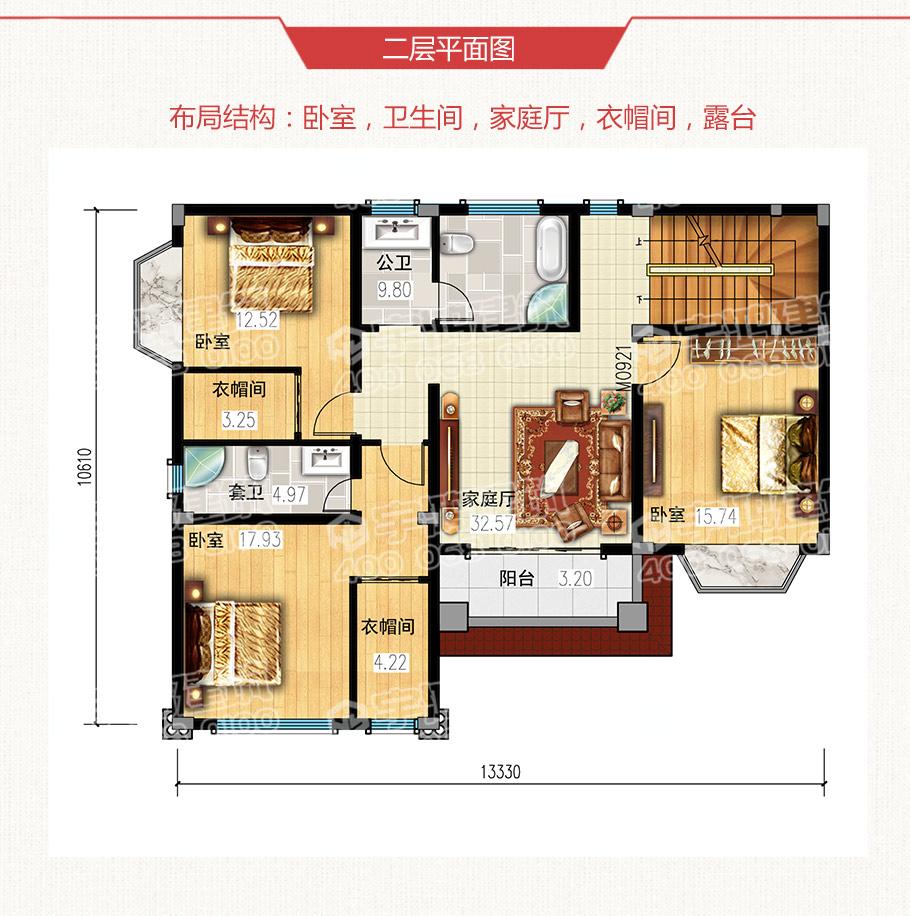三层欧式带露台农村自建房设计图纸