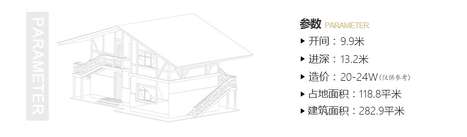 10x13米带车库书房乡村别墅设计图纸
