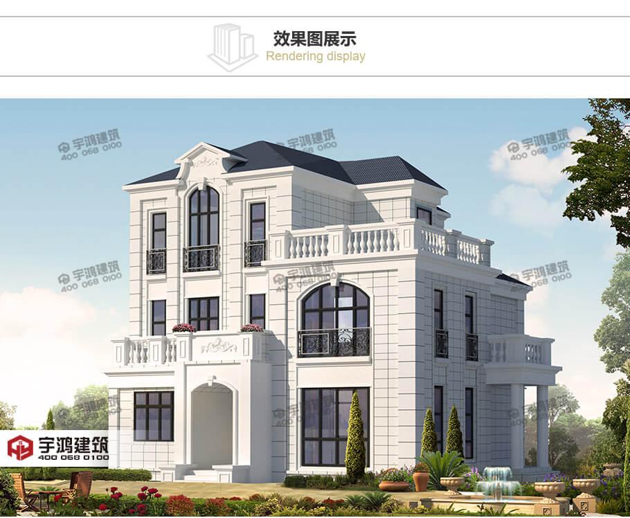 法式别墅设计