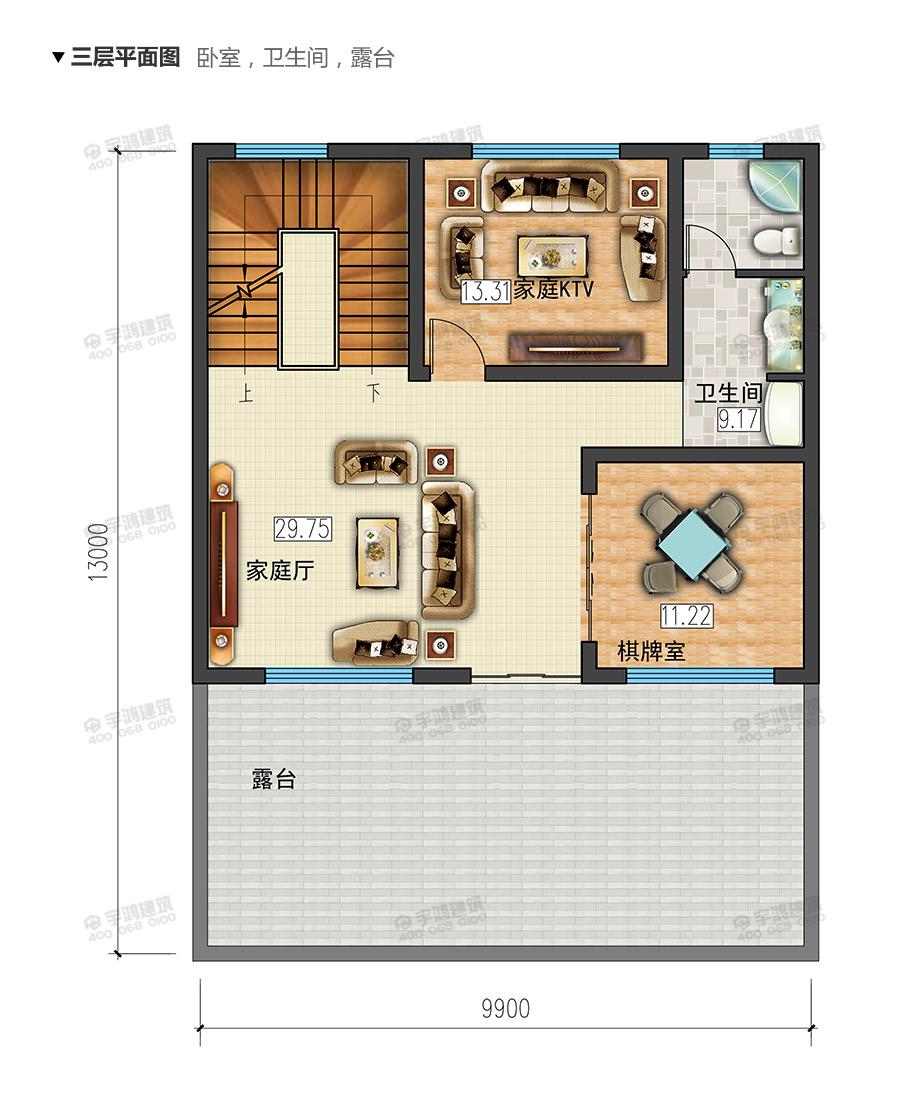 10x13米复式三层农村自建房设计图纸