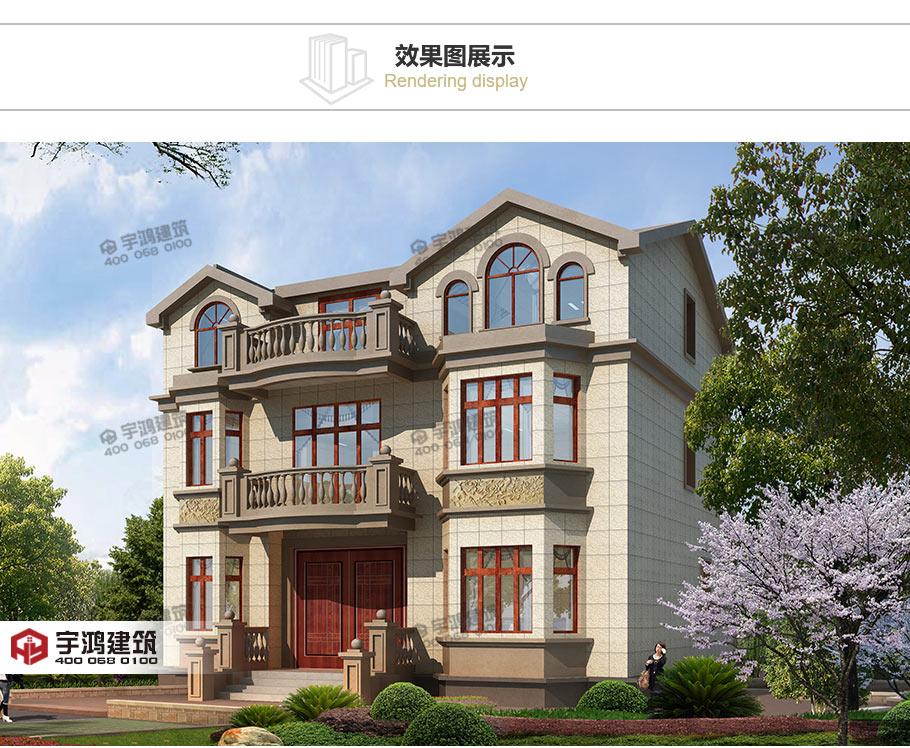 12x12米26万新农村自建房设计图纸