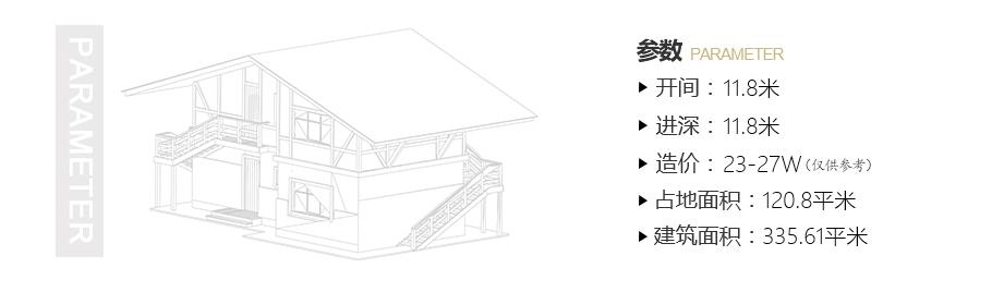 12x12米新中式复式农村别墅设计图纸