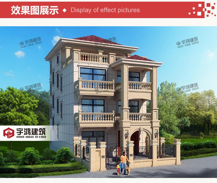 新农村8x12米自建别墅,有钱有地有图纸建房不是难事,很快就能住进新房