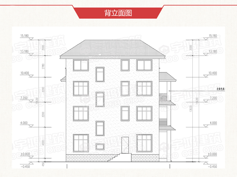12x10米四层中式农村别墅设计图纸