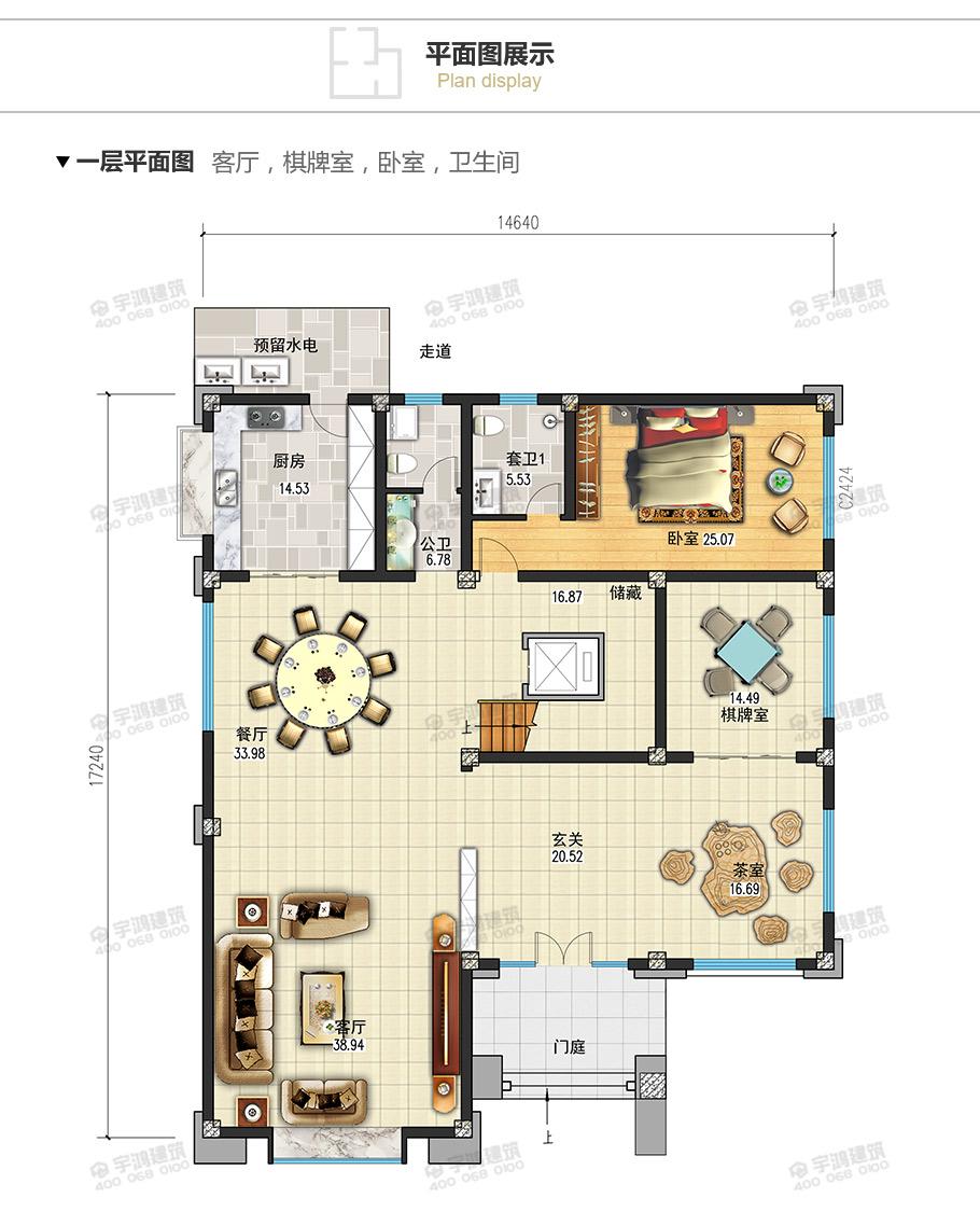 农村四层楼房外形设计图,别墅大省湖南农村爱建的自建房流行款式