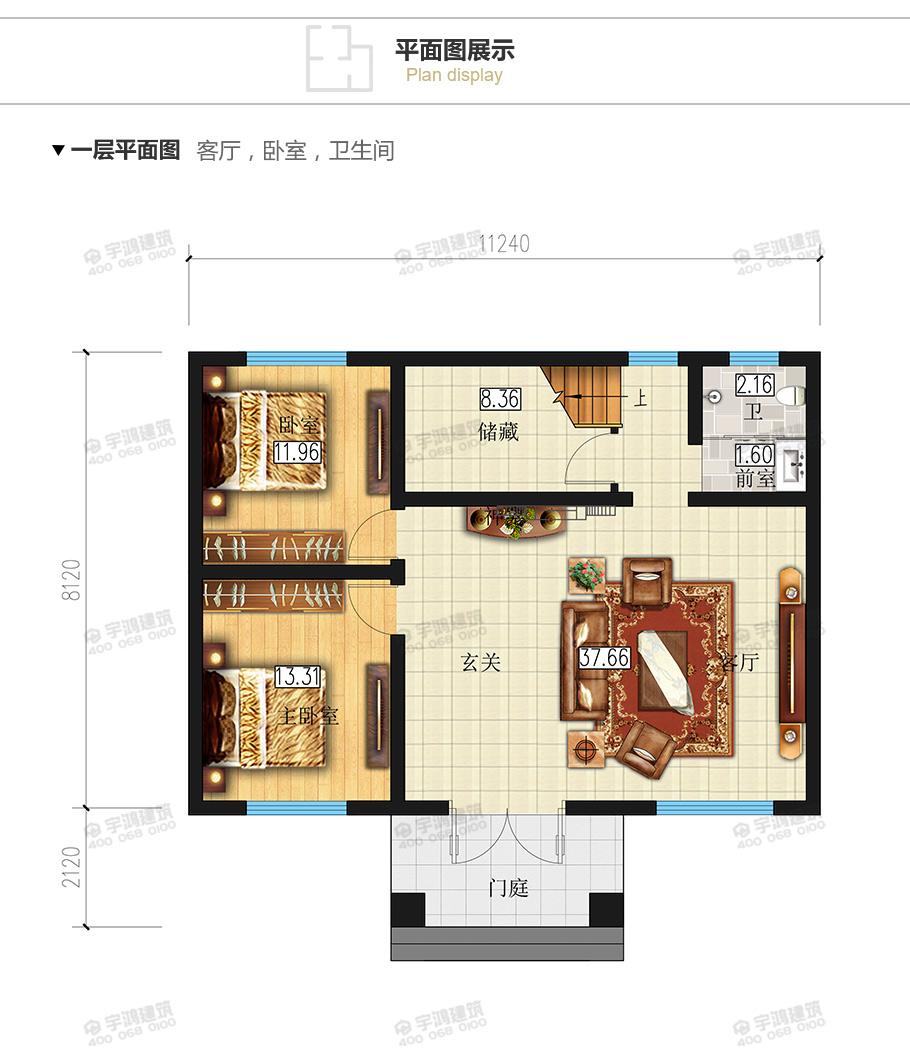 新款三层欧式农村别墅户型设计图纸