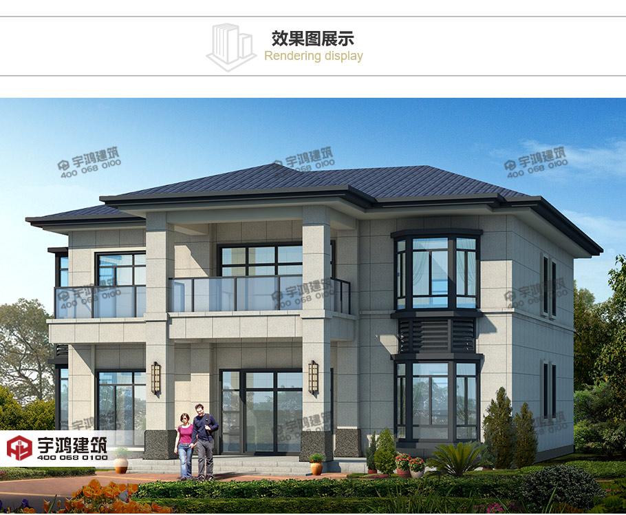 简欧别墅设计