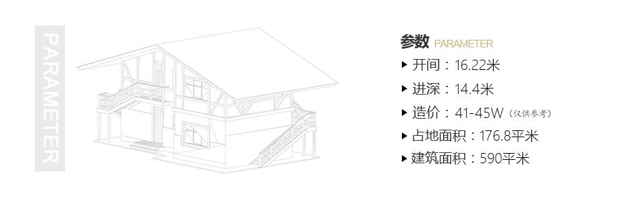 180平豪华大气带堂屋4层楼房新款图片及设计图纸