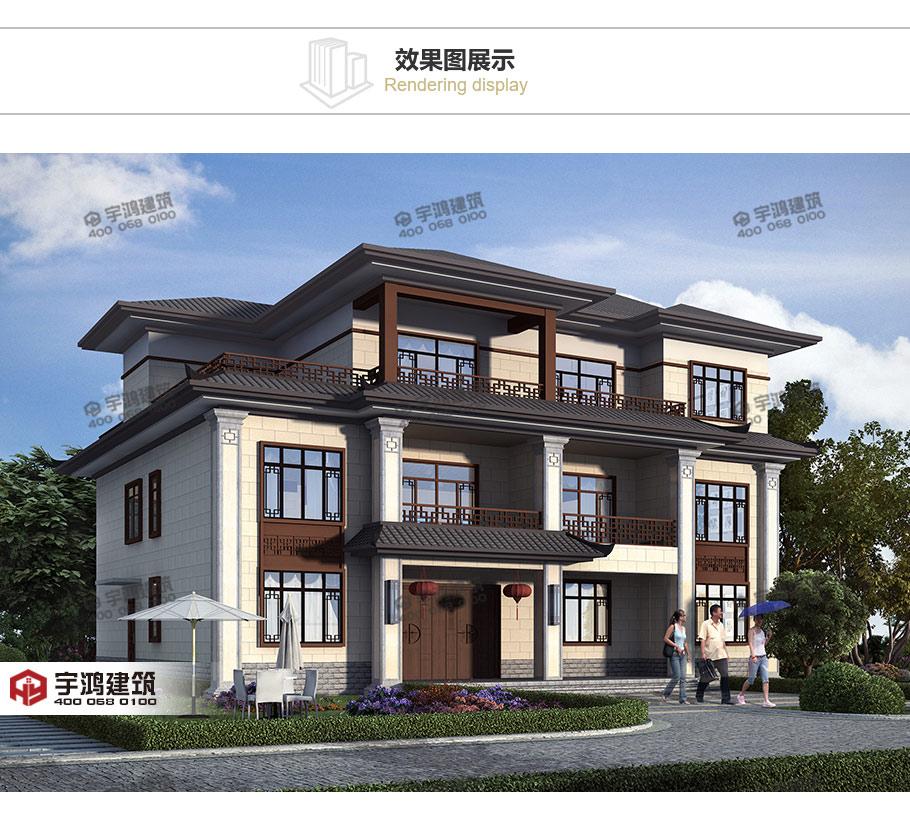 中式风格设计别墅