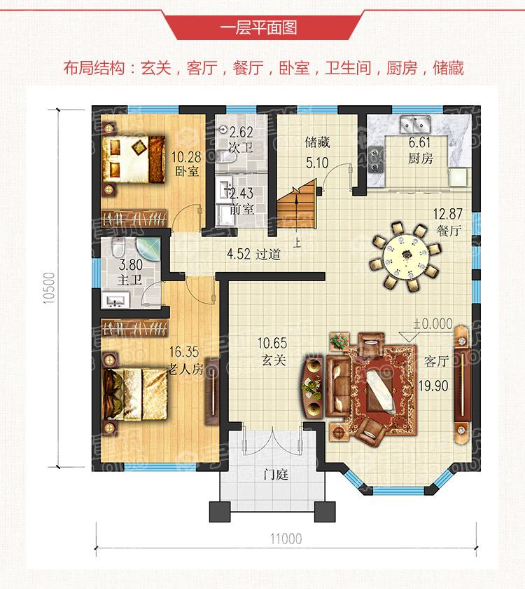 二层楼实景图_120平方米农村经济型二层小别墅设计图纸,含现场实拍实景案例 ...