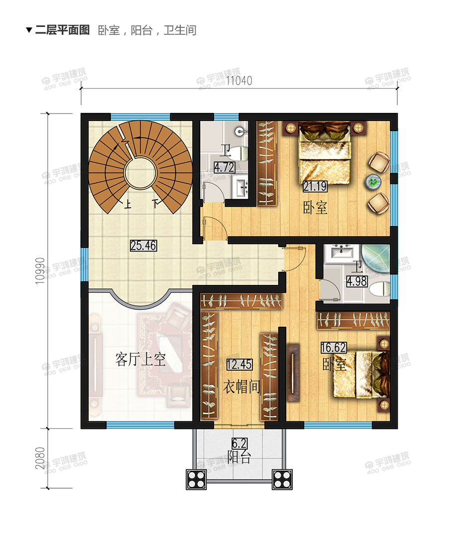 漂亮130平带旋转楼梯的农村别墅设计图纸及效果图片,三层带挑空客厅