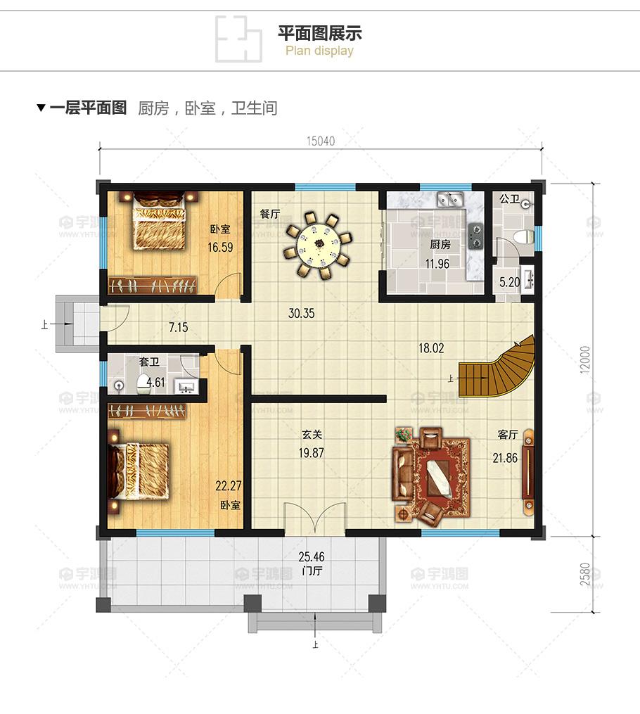 180平新农村复式小别墅设计图纸,清新淡雅外观效果图