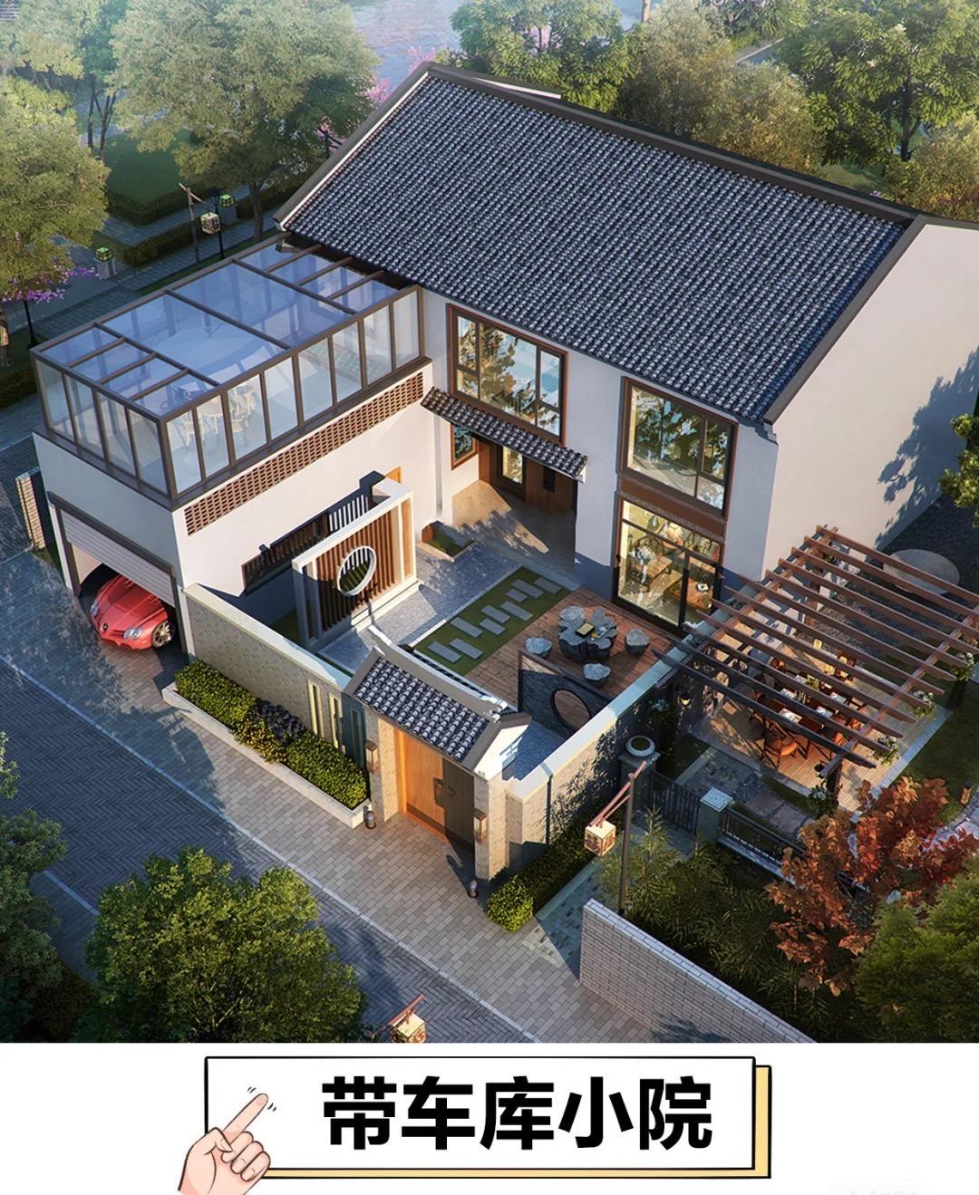 新中式带车库小院图纸