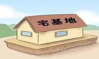 2019年农村建房出新政