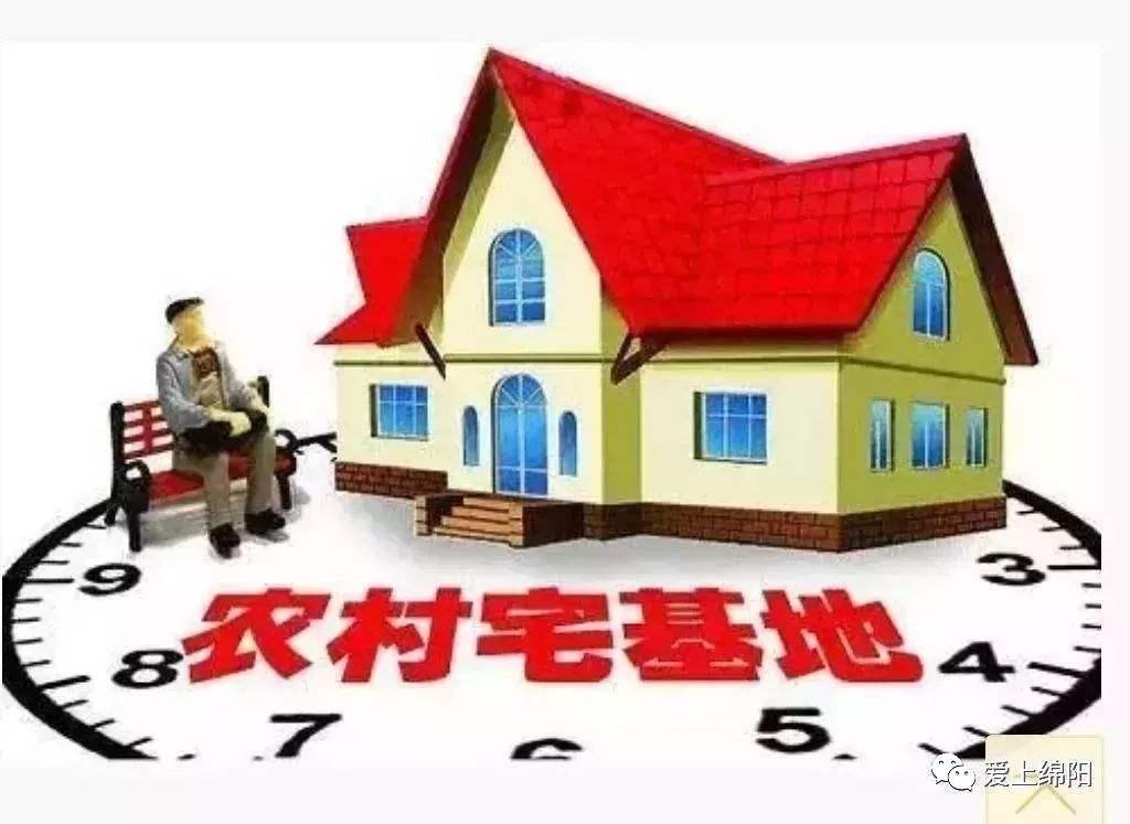 一户一宅政策下怎么申请宅基地
