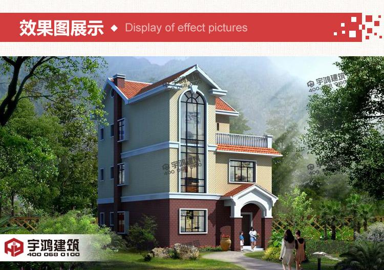 100平方米农村房屋设计图,带空中花园,充满绿意和生命力