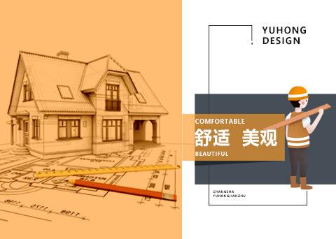 [建房案例]湘乡张先生从网上寻找到私人定制别墅,宇鸿建筑值得信赖!